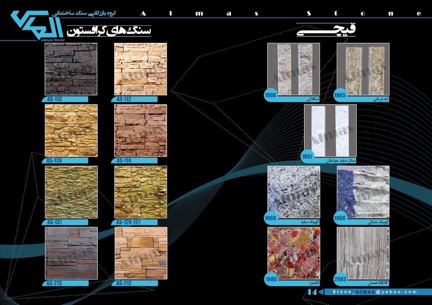 http://galleryafagh.persiangig.com/tablighi/mehdi%20khayamiyan/14.jpg